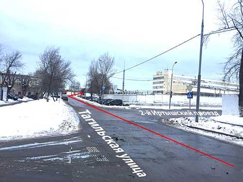 Дорога к офису